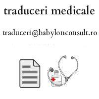 Medical-report-new1-200x200