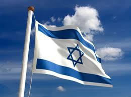 israel interesting facts about Israel