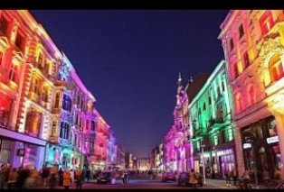 Lodz Festivals