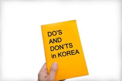 Do's&Don'ts